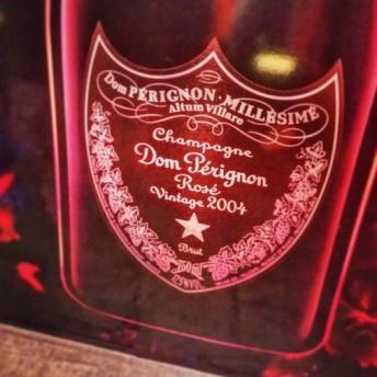 vin de champagne dom perignon vintage rosé 2004